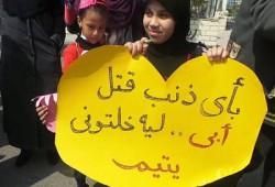 """بالصور.. """"أيتام ضد الانقلاب"""" ببورسعيد تطالب بحق الشهداء"""