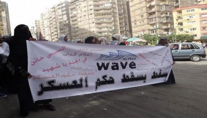 هل يسقط العسكر عن عرش مصر؟