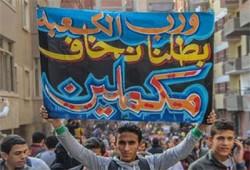 """منشدا الشرعية بأسوان ينتجان أنشودة جديدة تحمل عنوان """"الثورة مستمرة"""""""