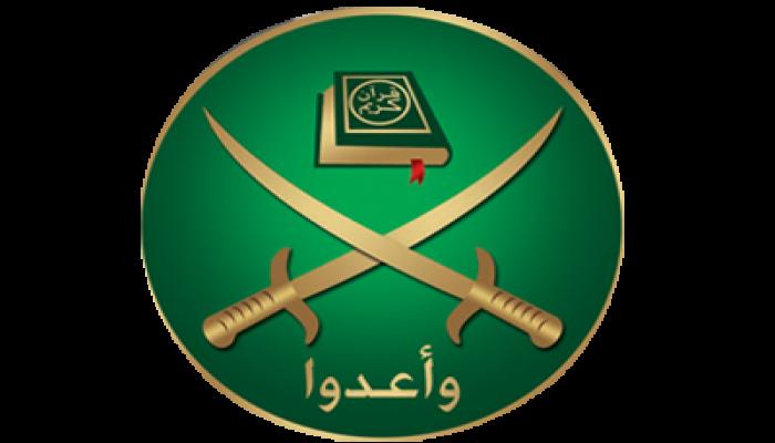رسالة الإخوان المسلمين في ذكرى استشهاد الإمام البنا:إنا على العهد ثابتون