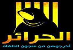 نساء ضد الانقلاب: انتهاكات ممنهجة بحق المعتقلات