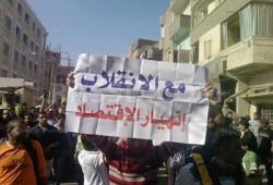 الاقتصاد المصري يحتضر.. استكمال الثورة يعيد إليه الحياة
