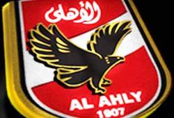 الانقلاب يحل مجلس إدارة النادي الأهلي
