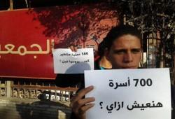 تجميد أموال الجمعيات الأهلية.. الانقلاب يقتل الشعب!