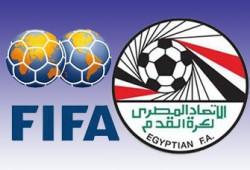 """""""الفيفا"""" يغرم اتحاد كرة القدم المصري مليوني دولار لبثه مباراة مصر وغانا"""