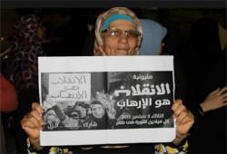 انهيار قطاع الكهرباء.. مصر تغرق في ظلام العسكر