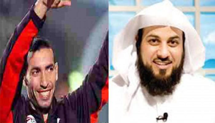 """د. محمد العريفي يحيي """"أبو تريكة """"على تويتر"""