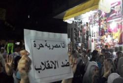 حرائر كفر الشيخ: العسكر انتهكوا حقوق المرأة وتجب محاكمتهم