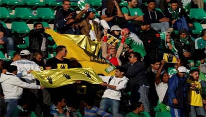 """بالصور.. """"رابعة"""" تستقبل مباريات كأس العالم للأندية بـ""""المغرب"""""""