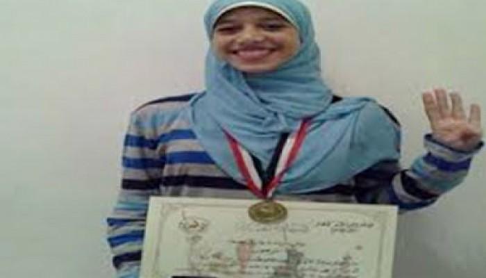 """اتحاد """"الكونغ فو"""" يحيل البطلة راندا طارق للتحقيق بسبب رفع شارة """"رابعة"""""""