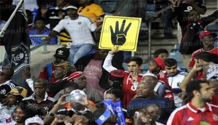 بالصور والفيديو: جماهير الأهلي ترفع شعار رابعة في نهائي أبطال إفريقيا
