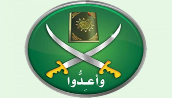 الأسباب الحقيقية للانقلاب.. رسالة من الإخوان المسلمين