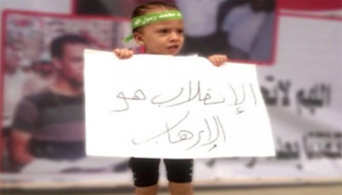 جرائم الانقلاب.. مصر في سجن العسكر