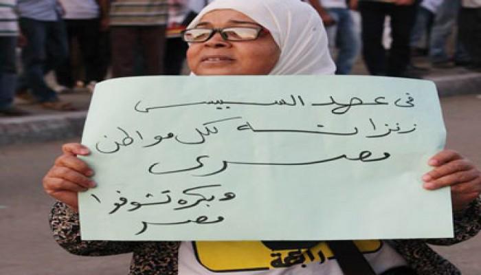ألتراس أهلاوي يعلن عن اعتقال 150 فردًا أمس بمطار القاهرة