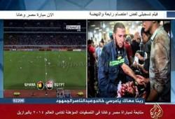 """""""مجازر السيسي ومباراة مصر وغانا على الجزيرة"""" حملة جديدة على الفيس بوك"""