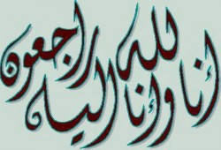إخوان الهرم يحتسبون أخاهم عبد رب النبي خطاب
