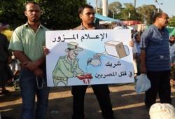 خبراء: إعلام التحريض على الدم والقتل جرائم جنائية