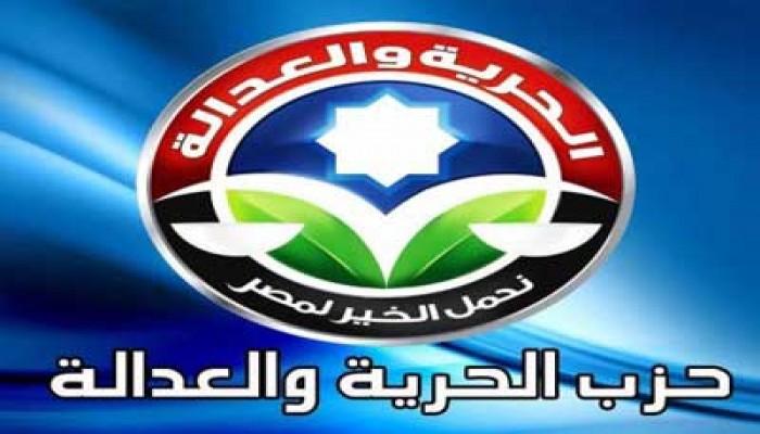 """استشهاد أمين """"الحرية والعدالة"""" بجنوب سيناء في اعتداء الشرطة على معتصمي """"رابعة"""""""
