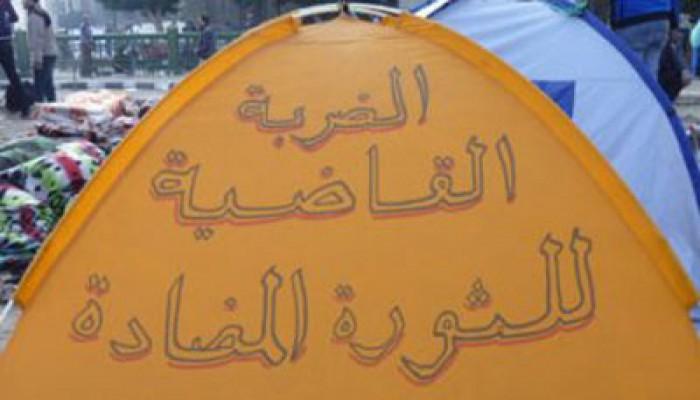 خبراء وسياسيون: 30 يونيو إعلان فشل الثورة المضادة