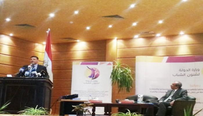 ياسين يعلن عن اعتماد اللائحة الجديدة لمراكز الشباب