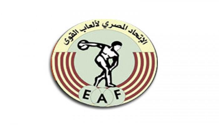 مصر تتصدر منافسات اليوم الأول للبطولة العربية لألعاب القوى