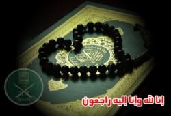 إخوان السعديين يواسون الشيخ إبراهيم الشعراوي في وفاة والده