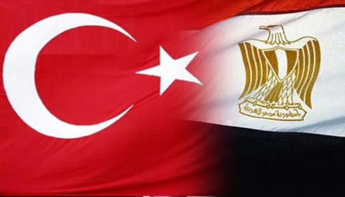 المنتخب التركي لكرة السلة يواجه المنتخب المصري اليوم