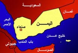 """""""اليمنية للكهرباء"""" تحذر من خروج محطة مأرب الغازية عن الخدمة نهائيًّا"""
