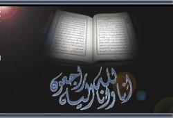 مواساة للزميلين أسامة البشبيشي ومحمد السيد شحاتة