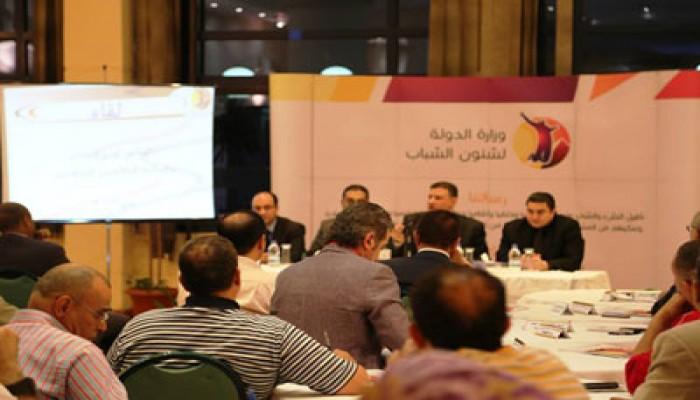 النقاد الرياضيون يناقشون لائحة مراكز الشباب الجديدة مع وزير الشباب
