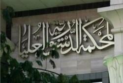 حكم الدستورية.. الشورى مستمر في التشريع
