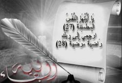 كارم رضوان وإخوانه يحتسبون عند الله أخاهم ممدوح علي