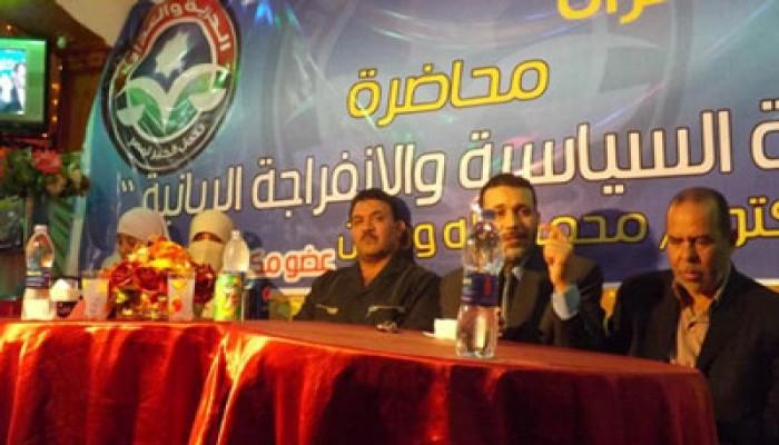 """""""الأزمة السياسية والانفراجة الربانية"""" مؤتمر لسيدات الحرية والعدالة بالشرقية"""