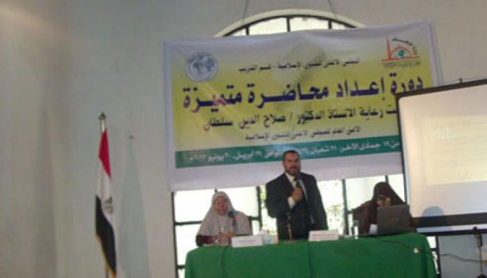 د. صلاح سلطان: الزواج المبكر وقاية من المفاسد الأخلاقية