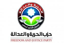 الحرية والعدالة بالشرقية يكرم الأم المثالية والمرأة المعيلة بالشرويدة