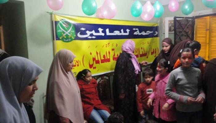 سيدات الحرية والعدالة بالإسكندرية يكرمن أيتام الفلكي والسيوف