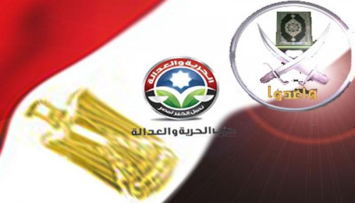 الإخوان والحرية والعدالة يكرمون 1000 يتيم وأم مثالية بسوهاج