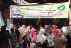 """إخوان الجيزة يهدون عمرة للأم المثالية ويواصلون """"معًا نبني مصر"""""""