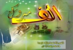 حسام عزت وإخوانه يهنئون م. أحمد شرارة بعقد قرانه