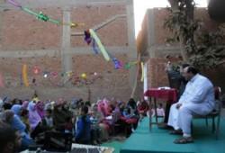 """كرنفال فني للأسرة واحتفال بيوم اليتيم لـ""""الحرية والعدالة"""" بالمنوفية"""