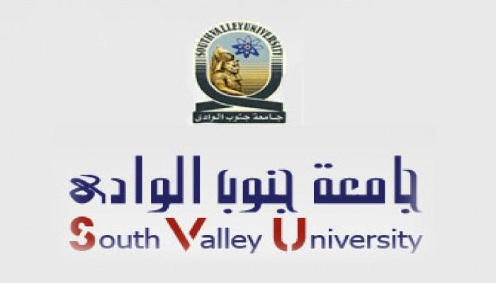 افتتاح معسكر الجوالة الخامس بمشاركة 12 جامعة بجنوب الوادي - إخوان أونلاين -  الموقع الرسمي لجماعة الإخوان المسلمين