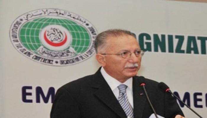 احتفالية بجامعة عين شمس لمنح الدكتوراه الفخرية لإحسان أوغلي