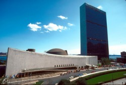 حفل تكريم أمهات قطاع البترول يرفض وثيقة الأمم المتحدة