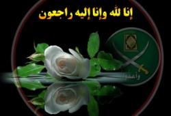 الإخوان والحرية والعدالة يحتسبون عند الله الأخ شعبان عبد الرافع