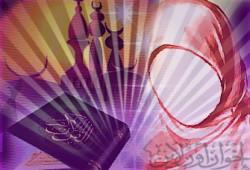 77 منظمة نسائية تدشن أول رابطة نسائية عالمية للمرأة المسلمة