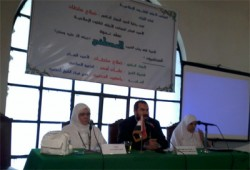 د. صلاح سلطان: نرفض وثيقة الأمم المتحدة التي تعمل لهدم الأسرة