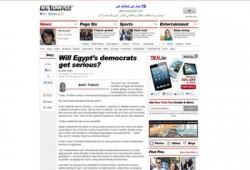 """""""نيويورك بوست"""".. إشادة بأداء الرئيس وانتقادات للمعارضة"""