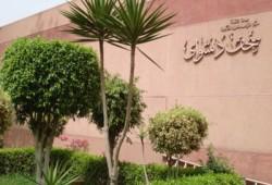 """""""متحف دنشواي"""".. ذكرى شهداء المنوفية الخالدة"""