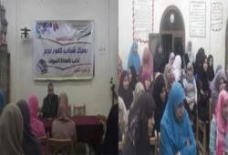 """""""دور الفتيات في حمل رسالة الإسلام"""" في ندوة بالشرقية"""