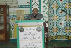 """""""المجتمع المسلم المنشود"""" محور اللقاء الأسبوعي لإخوان أسوان"""